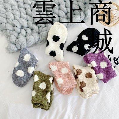 店長推薦~可愛波點珊瑚絨襪子ins風圓點保暖珊瑚絨家具襪睡眠襪冬