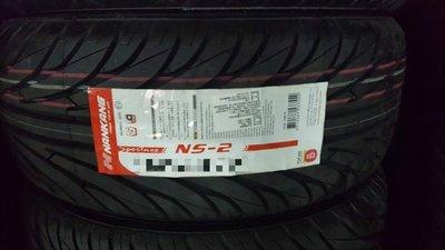 +超鑫輪胎鋁圈+ 南港 NANKANG NS2  225/45-17 另有F1A3 N8000 S001 3ST