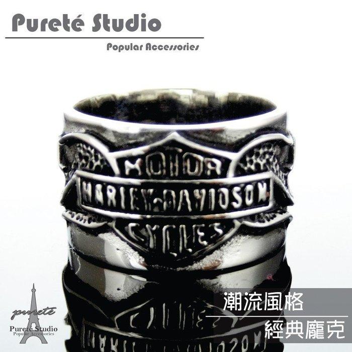 【貝兒蒂潮流館】【P&A-R166】潮流時尚個性化經典龐克精鋼造型戒指(另售有項鍊耳環手鍊)