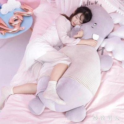 河馬抱枕公仔毛絨玩具可愛女生長條睡覺靠枕床上大號禮物 LN1467