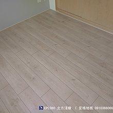 ❤♥《愛格地板》EGGER超耐磨木地板,「我最便宜」,「品質比PERGO好」,「售價只有PERGO一半」08019