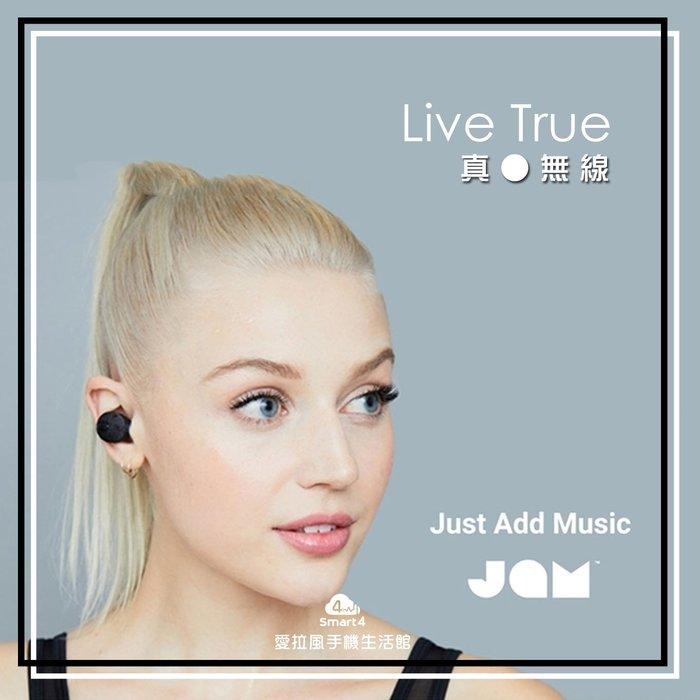 【台中愛拉風】JAM Live True 真無線藍牙耳機 防汗防水 運動健身 紅點設計