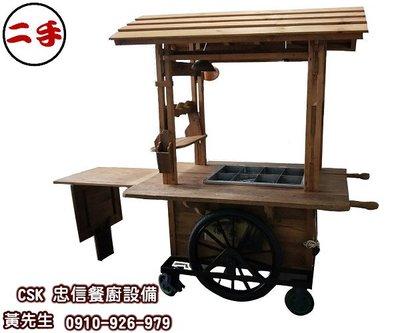 二手-日式關東煮車台/餐車/路邊攤/甜不辣台/甜不辣攤車