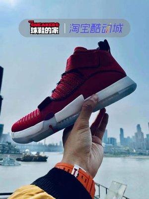 大叔幫忙購[運動類]酷動城 Nike/耐克 JORDAN SUPREME ELEVATION PF男子籃球鞋CD4330