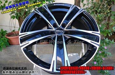 【桃園 小李輪胎】18吋5孔100 雅泛迪 ADV46 中古鋁圈 只有二顆 豐田 速霸陸 福斯 Skoda AUDI