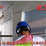 +CastleBridge+ Weld-Crete® 高強度新舊水泥接著劑磁磚黏著劑修繕DIY(一加侖)美國原裝進口