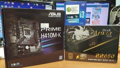 【超值套餐】Intel Core 第十代 i3-10100 + 華碩 H410M-K + BR650W 銅牌 POWER