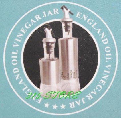 315百貨~ G-4030 優得英倫油醋罐 300ml    *1入  /醬汁調味容器