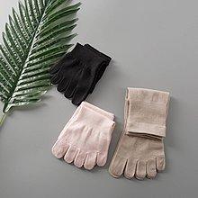 【berry_lin107營業中】桑蠶絲分趾襪絹絲五指襪女透氣吸汗防臭素色中筒絲滑親膚腳趾襪子