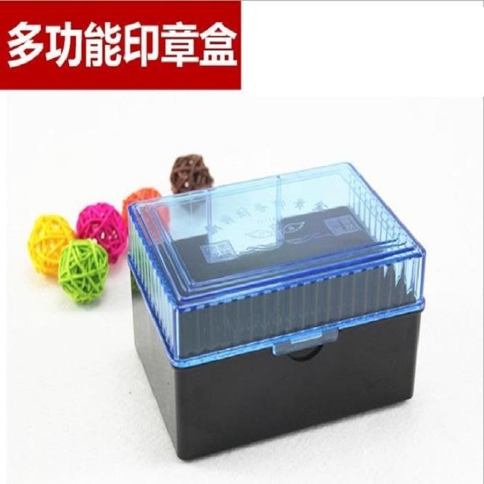 大款組合式印章盒【NF165】大款 財務印章盒 多功能組合印章盒 大印章盒 印鑒盒 印章台