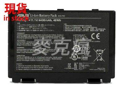 現貨全新ASUS華碩K40AB A41 F82 K60 K50 X5DI A32-F82 X8AC電池-415 新北市
