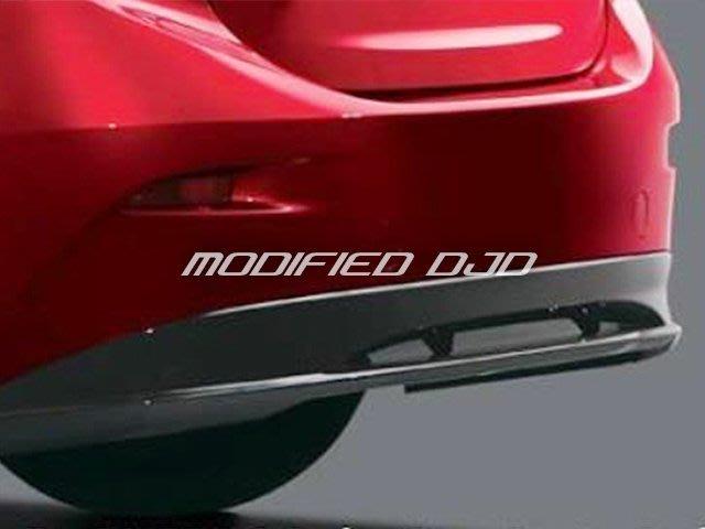 DJD 16 MA-I0462 馬自達3 MAZDA3 15~ 5門 前擾流 流線擾流側裙 後擾流 (平光黑) 空力套件