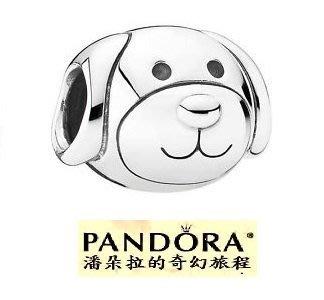 {{潘朵拉的奇幻旅程}}PANDORA - Devoted Dog 狗狗頭 791707