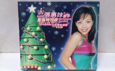 【小新的店】CD二手_阿妹張惠妹_豐華唱片1998年 牽手 夢見鐵達尼聖誕特別版VCD