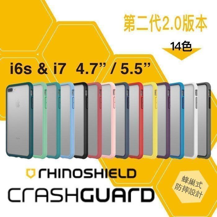 贈 傳輸線+正面玻璃貼 犀牛盾 iphone 6 6s 4.7 plus 5.5 SE 5S 防摔 手機殼 邊框 保護殼