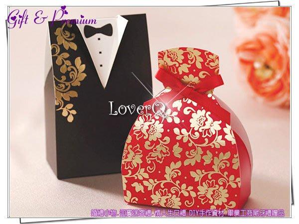 樂芙 LoverQ * 韓式 新郎新娘喜糖盒 * 婚禮小物 迎賓禮 送客禮 天降小物 伴郎禮 伴娘禮 棉花糖串 囍糖盒