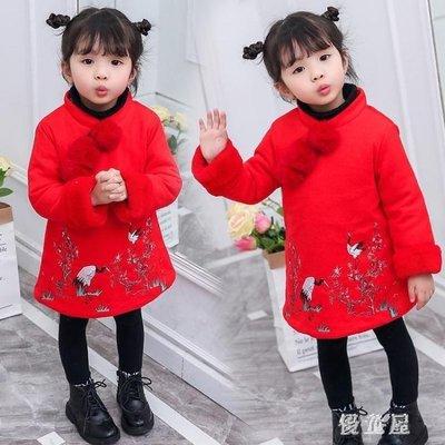 GOTSHOP 女童新年裝寶寶拜年服女冬新款過年衣服兒童旗袍唐裝中國風GO618