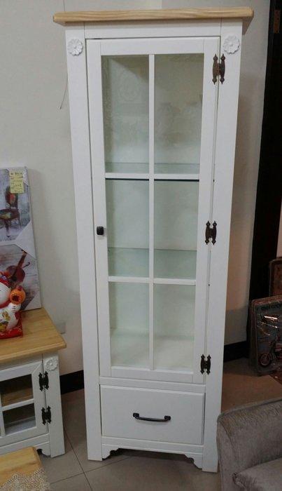 美生活館--全新鄉村田園地中海普羅旺斯風格 茵儷 雙色單抽單門展示櫃 玻璃櫃 收納櫃 置物櫃 店面民宿居家可修改尺寸顏色