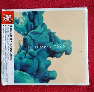 ◎2012全新CD未拆!進口版精裝盤15首-躁動陷阱樂團-同名專輯-The Temper Trap-戀夏500日等15首
