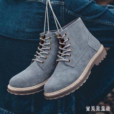 馬丁靴 冬男英倫高幫鞋工裝靴復古沙漠短靴男士皮靴子軍靴 BF17855