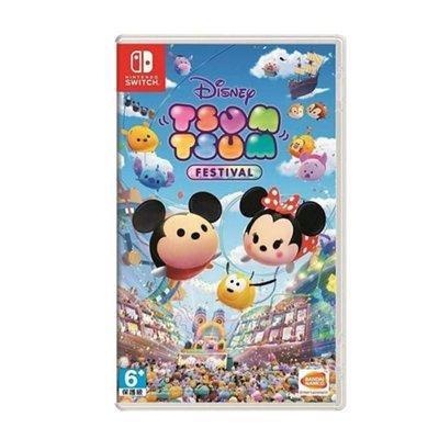 任天堂SWITCH 遊戲片迪士尼 Disney Tsum Tsum 嘉年華