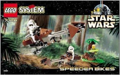 全新樂高 星球大戰 LEGO Star Wars 7128 Speeder Bikes