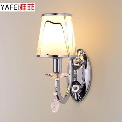 床頭燈臥室壁燈創意led溫馨簡約現代客廳雙頭背景牆歐式陽臺過道