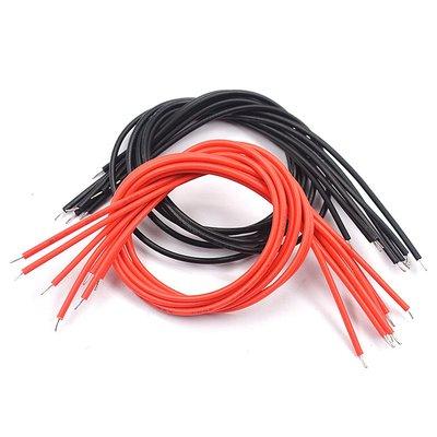 雜貨小鋪 Risym雙頭鍍錫26#線 長20CM 連接線導線跳線焊線 紅色/黑色 20條