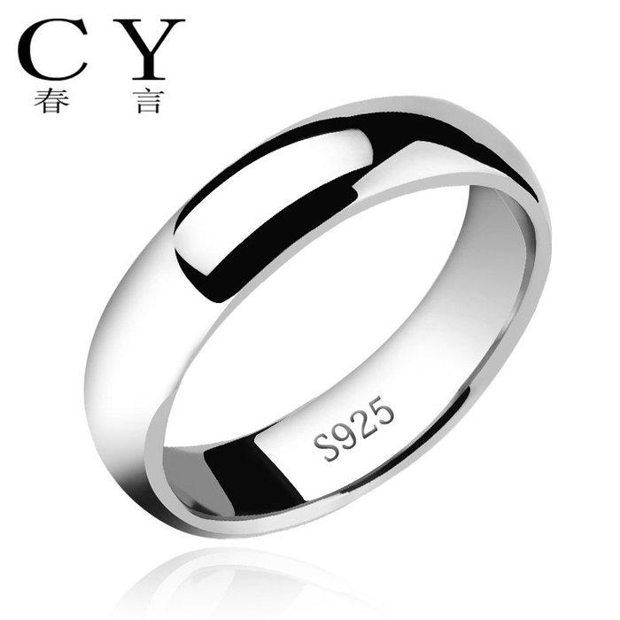 乾一單身尾戒!韓版時尚925銀戒指男士 單身小拇指環女士個性光面細戒