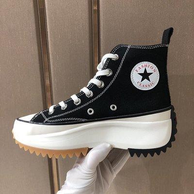 《巴黎拜金女》日系風鞋子高幫厚底帆布鞋鬆糕底增高鞋百搭小白鞋