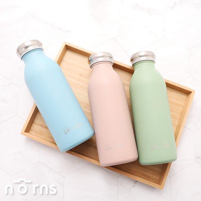 【Like a Cork不鏽鋼保溫瓶】Norns 450ml 保溫壺 真空雙重結構 曲線牛奶瓶 保冷水壺水瓶 環保隨身瓶