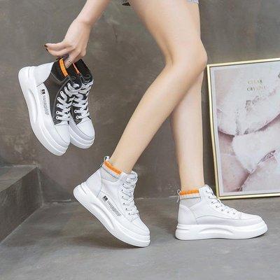 內增高鞋 皮面高幫內增高小白鞋女2020新款秋季網紅休閑運動厚底松糕板鞋潮