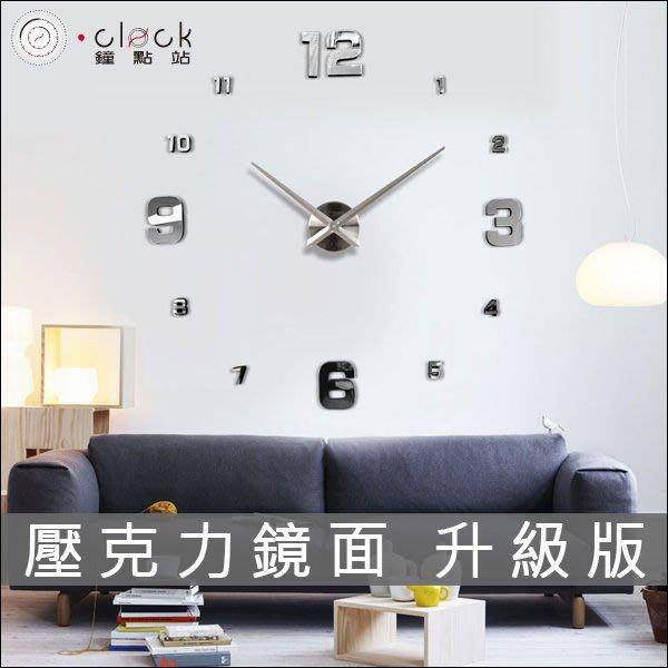 【鐘點站】 時鐘 壁鐘 超大指針 壁貼時鐘 手創藝術鐘 經典369大字(12S005S)【升級版】