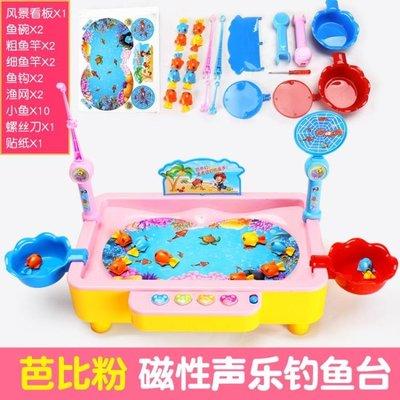 兒童大號釣魚玩具電動旋轉音樂釣魚套裝寶寶親子互動玩具3-6歲MJBL