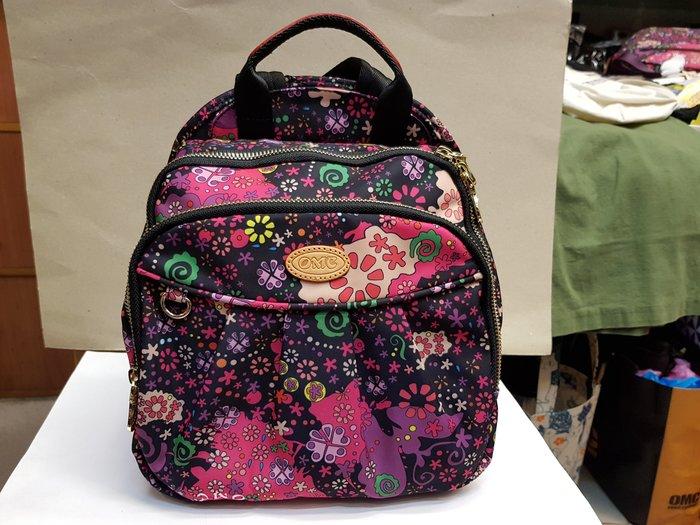 小阪屋皮件 OMC OMNIA COLORARE精品 花漾系列 小巧輕便實用多功能後背包