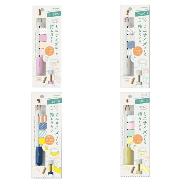 【東京速購】日本製 Kanmido Maco 紙膠帶隨身筆 膠帶芯 紙膠帶收納 紙膠帶切割器