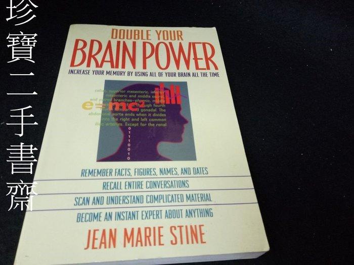 【珍寶二手書齋3B8】Double Your Brain Power: 0131867016