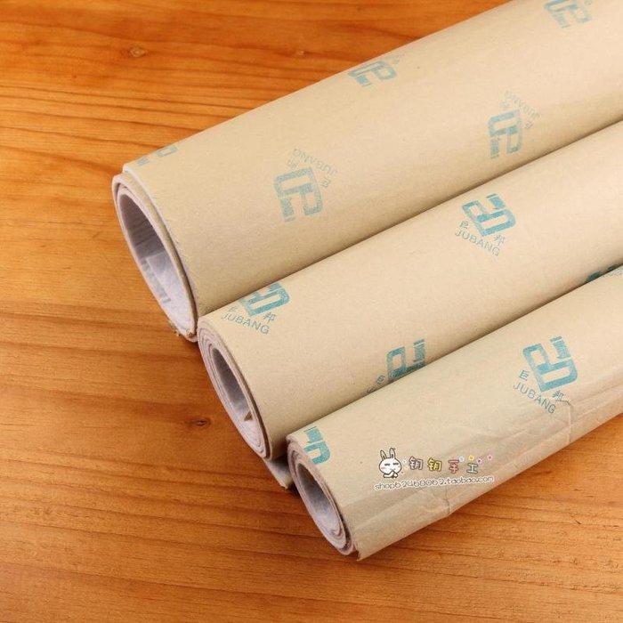 拼布藝創意DIY口金包輔料自粘200g300 400克免熨燙緊致噴膠棉鋪棉diy手工製作創意材料包 初學套件