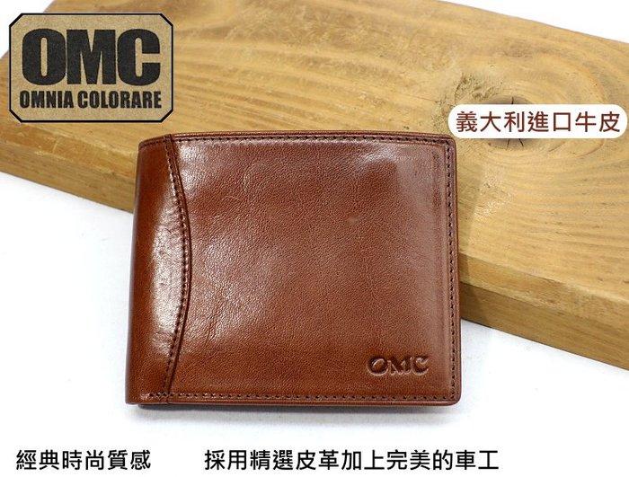 【OMC】韓國真皮加強護邊短夾 (咖啡 OMC 9521002 )