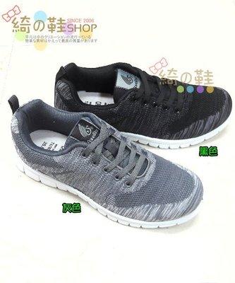 【超商取貨免運費】【飛織男鞋】85 黑色灰色 88 男網布軟底 健步透氣 飛織網面運動休閒鞋 台灣製造MIT