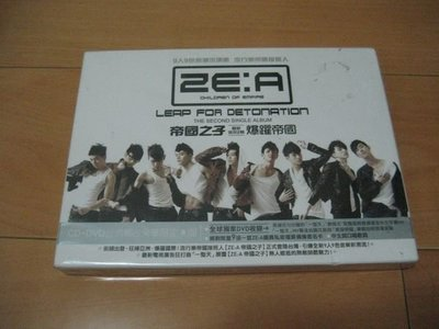 ZE:A帝國之子【Leap For Detonation】(CD+DVD)  爆躍帝國 台灣獨占豪華限定B盤