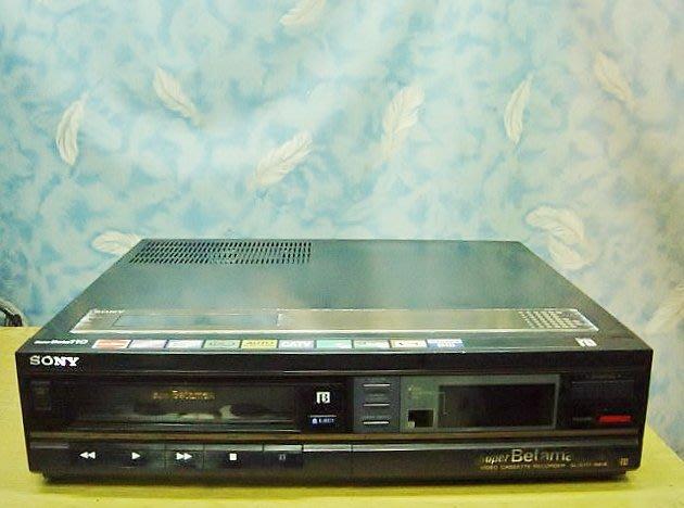 【小劉2手家電】SONY SUPER BETA錄放影機,SL-S110型,壞機可修/抵!