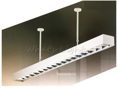 划得來LED燈飾~現代時尚高質感 T5 28W*2 高功 可伸縮吊管 鋁格柵吸頂日光燈 OA辦公室照明P60493 含稅