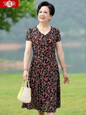 媽媽夏裝矮個子雪紡連衣裙中年女裝40歲50中老年人洋氣小碎花裙子連身裙 長裙 奶奶裝 雪紡裙 媽媽裝