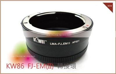 《阿玲》 KW86 FUJI X PRO 鏡頭轉Sony E-Mount  NEX5 A6000 A7 機身轉接環