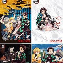 日本進口拼圖 300片鬼滅之刃系列拼圖  300-1539,300-1705,300-1706,300-1707