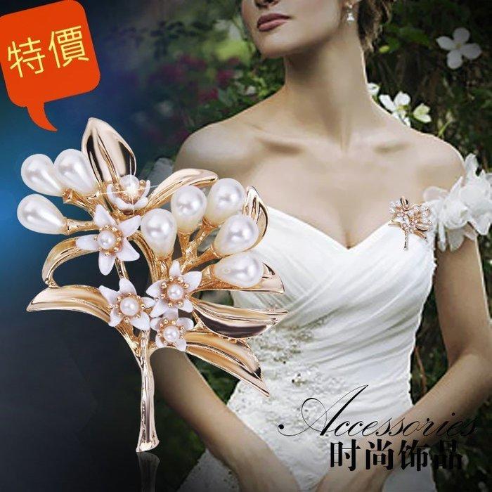 東大門平價鋪   歐美凱特王妃珠花朵胸針女士胸花連衣裙別針生日禮物外套飾品