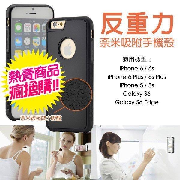 iphone5/5s 手機殼聖誕節交換禮物 韓國瑜當選特價奈米吸力自拍超強 保護殼手機套  現貨