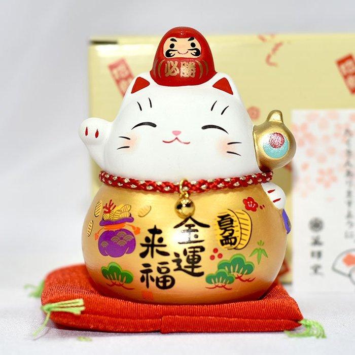 金福槌 彩耀必勝 招福招財貓 日本製 藥師窯 吉祥物 金運來福