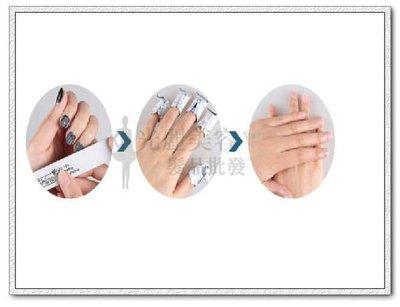 超好用的光療指甲卸甲包/卸甲棉/卸甲